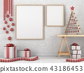 Picture frame, Christmas decoration and gifts 43186453