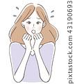 Worried woman 43190693