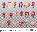 Isolated smiling isolated meat cartoon characters 43191017