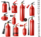 Fire extinguisher vector protection to extinguish flame with fire-extinguisher illustration set of 43191883