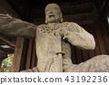 直到Ishigirisaki Shrine umon 43192236