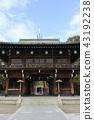 Ishigarushi Shrine Ema 43192238