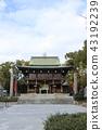 Ishigarushi Shrine Ema 43192239