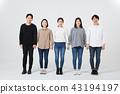 친구,동료,남자,여자,한국인 43194197