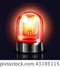 Siren red alarm light 3D vector illustration 43195115