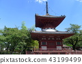 tahoto, two-storied pagoda, buddhist stupa 43199499