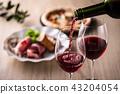 紅酒和食物 43204054