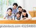一個家庭 43204860