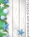 Christmas wooden background with blue ornamen 43205821