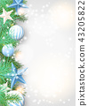 Christmas background withbranches and ornaments 43205822