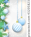 Christmas background with blue ornaments  43205823