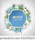 bauble, christmas, decor 43205824