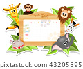 school timetable with animals 43205895