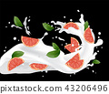 Grapefruit splash illustration. Splashing milk  43206496