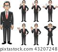 ประกอบกิจการวางแว่นตาใส่แว่น _ ชุด 7 ชนิด 43207248