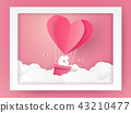 Hot air balloons in a heart shape flying 43210477