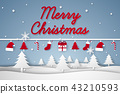 Merry Christmas , winter landscape with ornaments 43210593