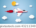 Airplane flying in the sky , paper art style 43211340