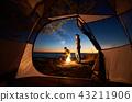 tent, couple, campsite 43211906