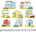 汽车颜色地面的房子和正面视图(西式和现代) 43212149
