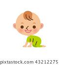 Baby hi-hi 43212275