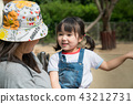 夏天 韓國人 韓國 43212731