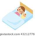 Mom baby bed 43212776