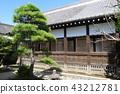 honmaru palace, courtyard, garden 43212781