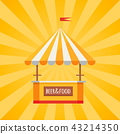 Beer and Food Festival Tent Vector Illustration 43214350