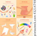 Painting Modeling Origami Scrapbooking Posters Set 43214749