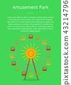 Amusement Park Poster Attraction, Ferris Wheel 43214796