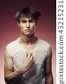 Man with stylish haircut 43215231