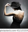 Young dancing woman 43215559