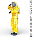 우주 비행사 43216025