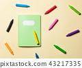 日記,橡皮擦 43217335