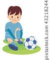 축구, 스파이크, 공 43218244