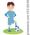 ฟุตบอล,เด็กผู้ชาย,ท่าทาง 43218246