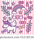 pretty fantasy unicorn 43218536
