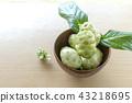 Noni or Morinda citrifolia 43218695