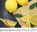 citrus, fruit, juice 43221251