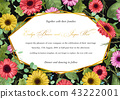 Floral vector watercolor background of multicolore 43222001