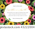 Wedding invitation, postcard, greeting card 43222004