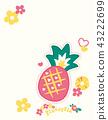 flower, flowers, pattern 43222699
