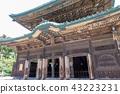 在Kita Kamakura站周围 43223231