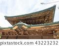 在Kita Kamakura站周围 43223232