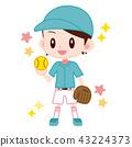 壘球運動員可愛的女孩 43224373