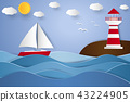 lighthouse and sailboat with seascape 43224905