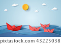 Leadership concept , origami boat sailing in ocean 43225038