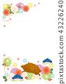 新年卡模板(年份) 43226240