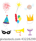 Party and Celebration icon collection vector 43226299